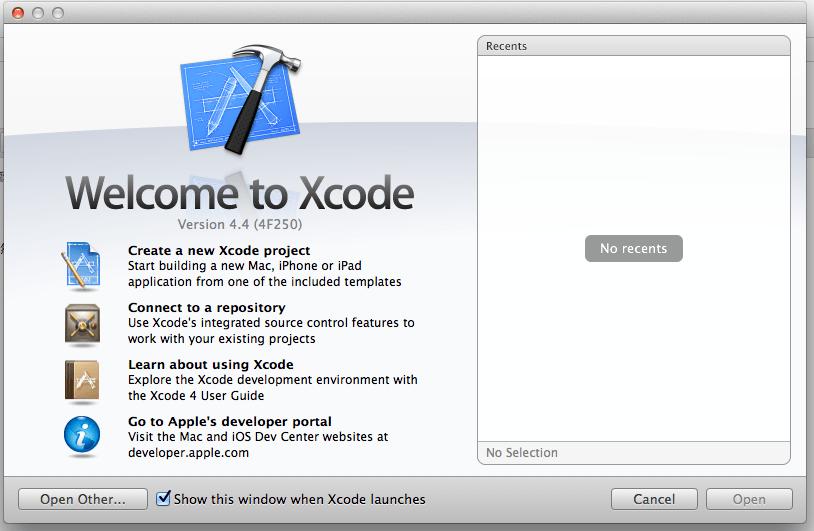 Xcode基本功 – 快捷鍵的必需修煉